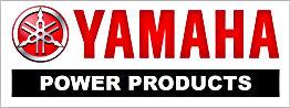 Yamaha-power-products.jpg