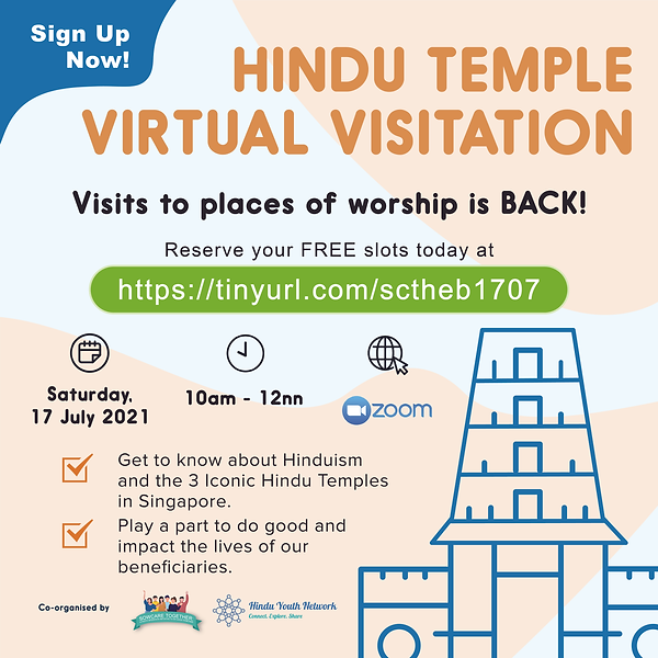 SCT-Hindu Online (IG).png