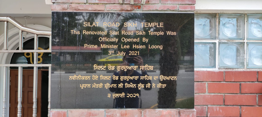 SCT Sikhism_16.jpeg