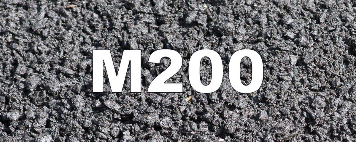 бетон м200 гравий