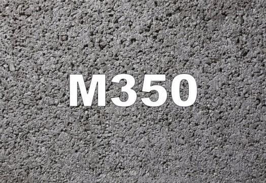 Бетон м350 гравий цена полы из керамзитобетона видео