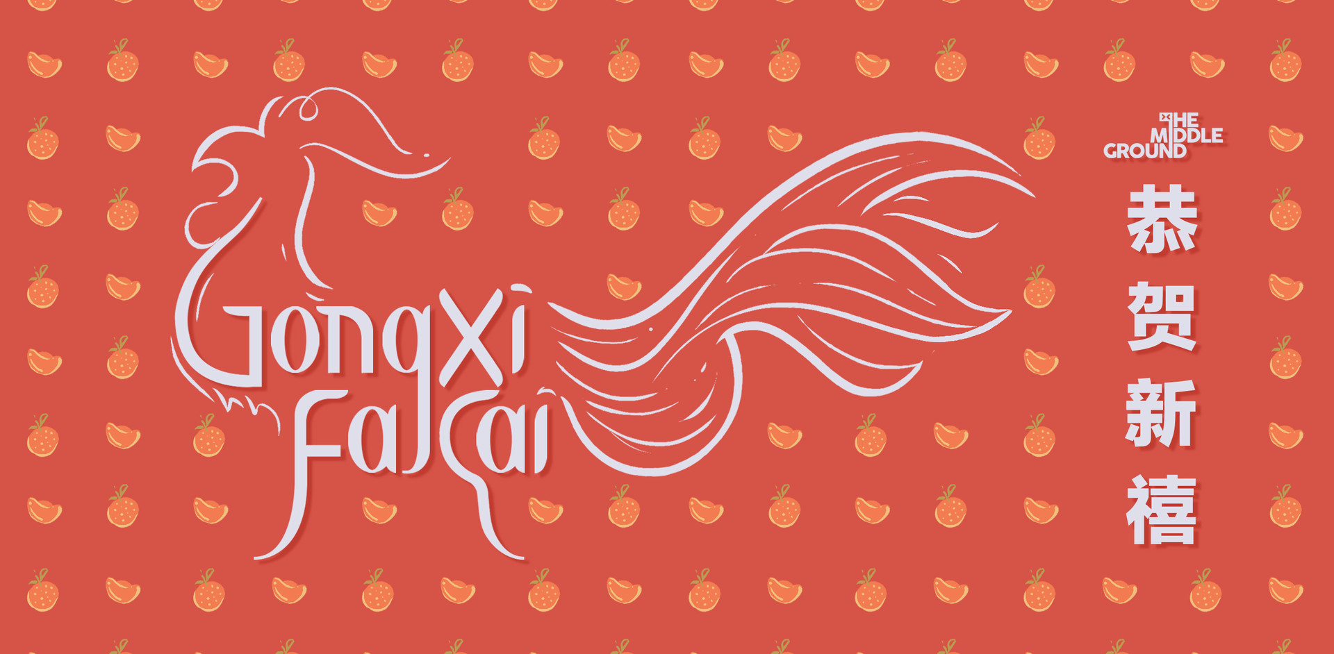 TMG FB Banner (Happy CNY 2017)