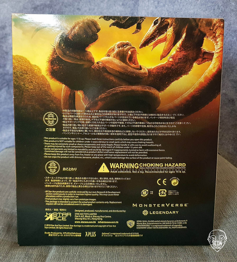 [Image 3] Box packaging of Defo-Real Kong vs Skull Crawler with detailed concept art.
