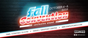 Funko 2019 NYCC Fall Convention Banner