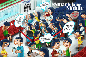 Smack in The Middle: Mobile Digital Library