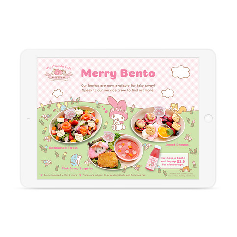 MM e-Menu (Merry Bento)