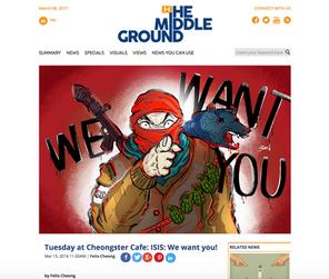 TMG Landing Page Visual