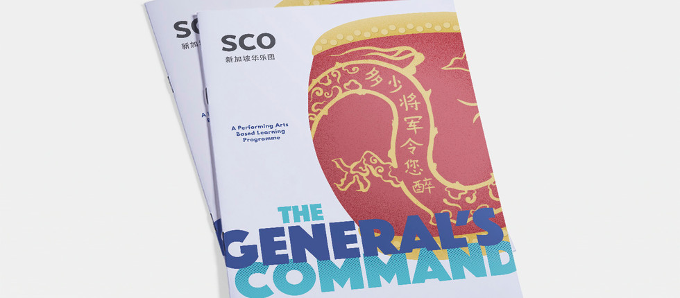 SCO Cover Final