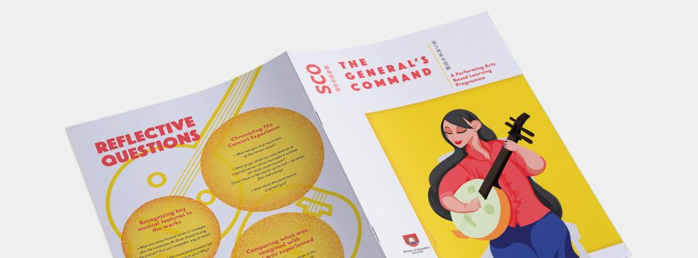 SCO Cover (Design Variation)