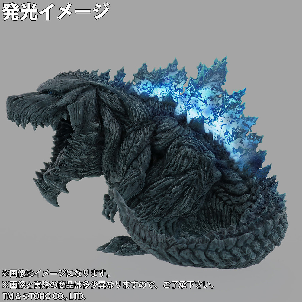 Ric Exclusive version of Defo-Real Godzilla Earth 2017.