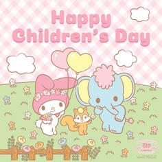 Children's Day IG Post