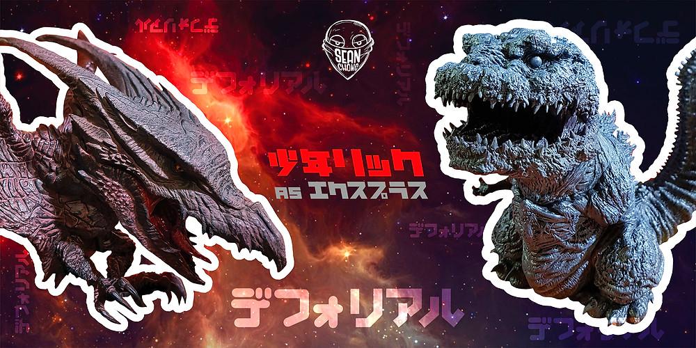 Defo-Real figures, Rodan, Frozen Shin Godzilla