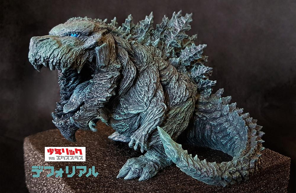 Defo-Real Godzilla Earth 2017