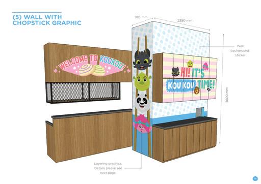 DW KouKou Café Graphic Elevation Drawing
