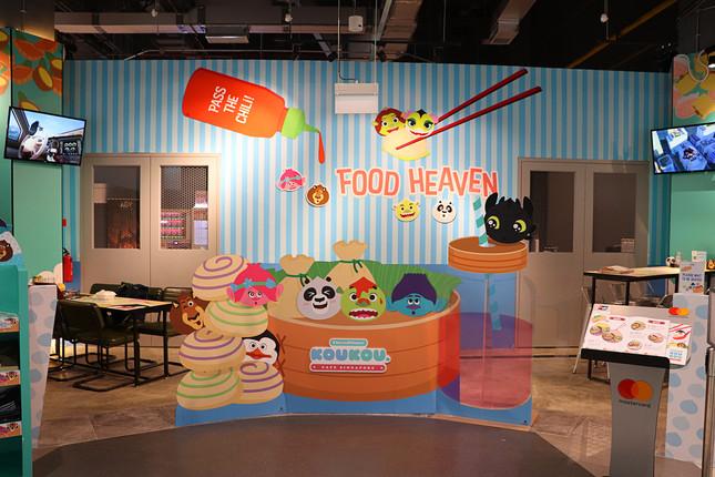 DW KouKou Café Center Photobooth