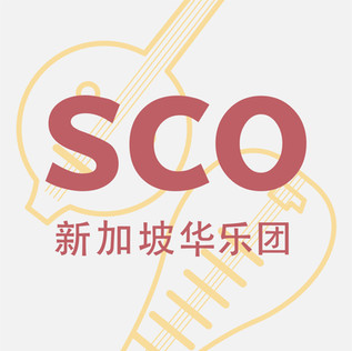 Singapore Chinese Orchestra (SCO)
