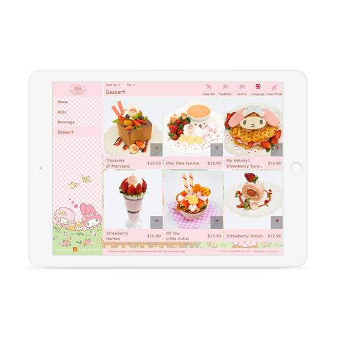 MM e-Menu (Food Selection)
