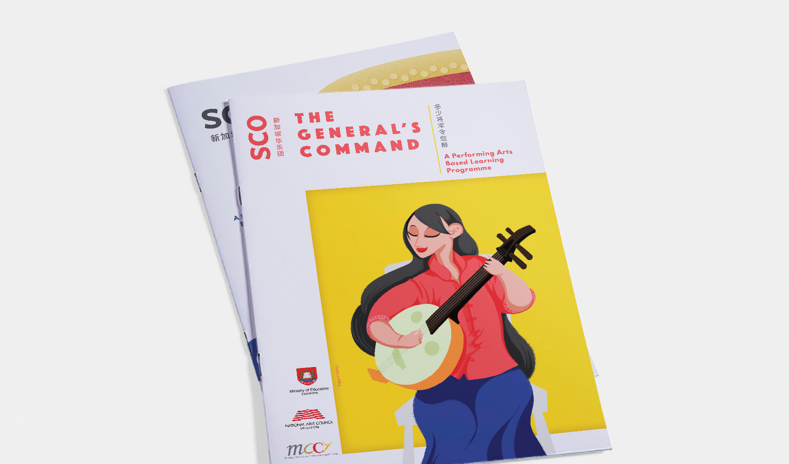 SCO Cover (Design Variation)