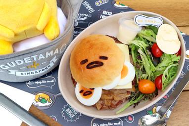 Bo Chup Burger