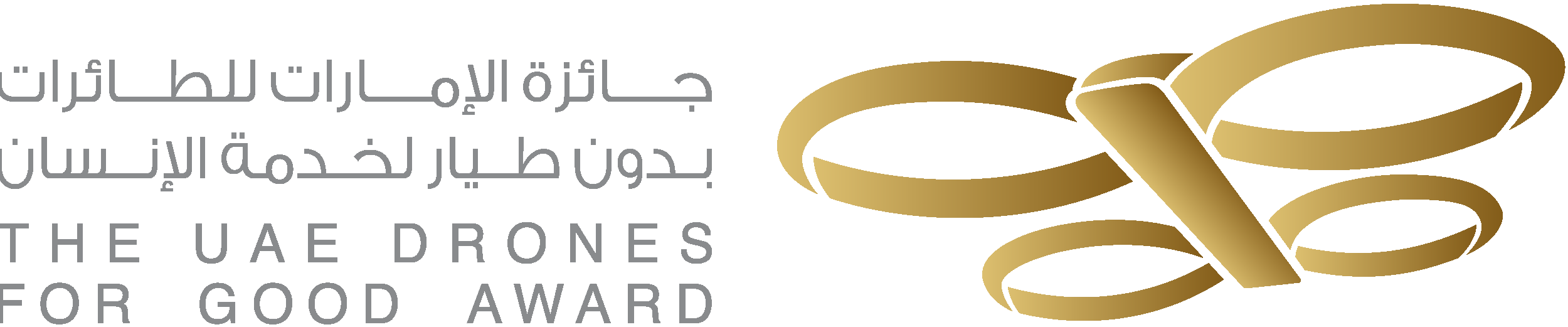 The UAE drones for good award