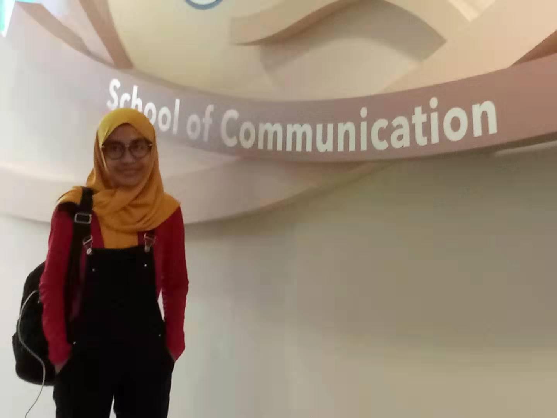 Siti Nor Rohmah