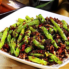 DRY-WOK SAUTEED GREEN BEANS WITH
