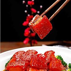 Pork Stewed With Brown Sauce
