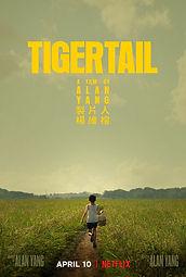 large_tigertail-poster.jpg