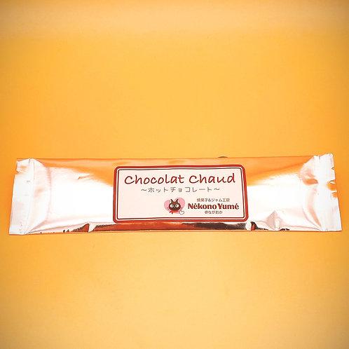 ホットチョコレートの素