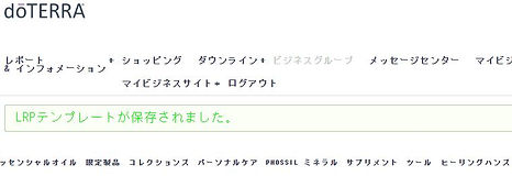 LRP Change 3.JPG