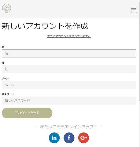 Make Account.JPG