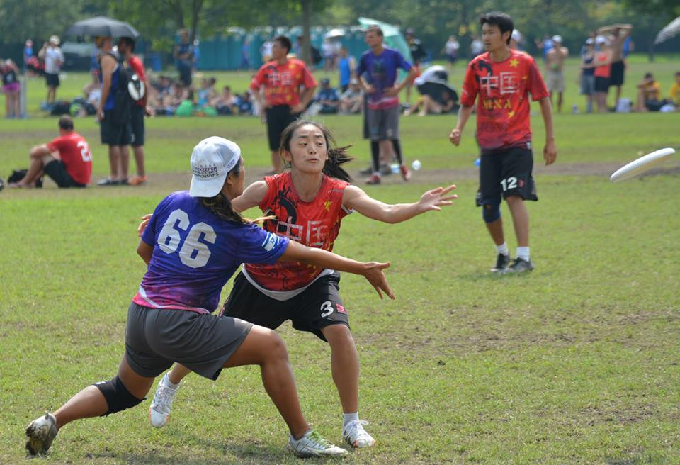 China United Ultimate Party 42-48.jpg