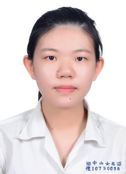 Michelle (Min-Ruei) Chia