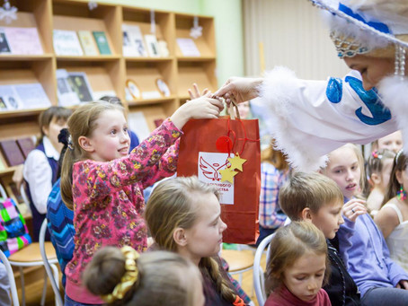 """Праздник для детей с ограниченными возможностями из """"Центра Колокольчик"""""""