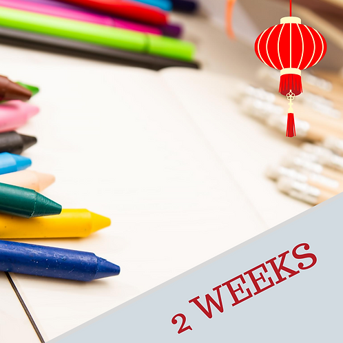 Kids standard Mandarin Course - 2 weeks
