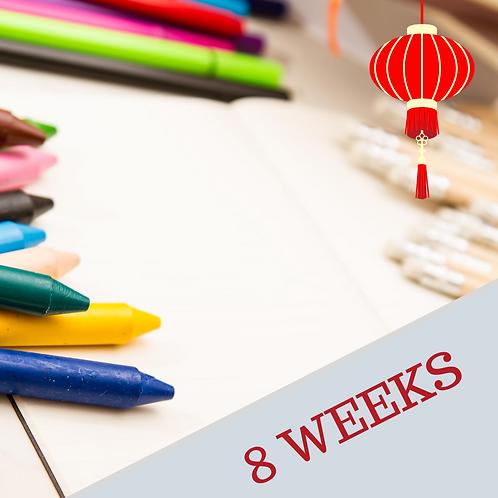 Kids Standard Mandarin Course CH107 - 8 Weeks