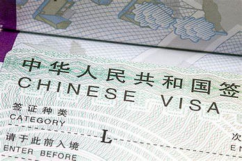 Get Chinese visa for Nigerians