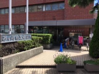 茅ヶ崎の商工会議所。