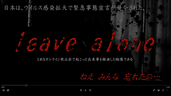 leavealone.png