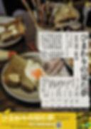 sample_react05.jpg