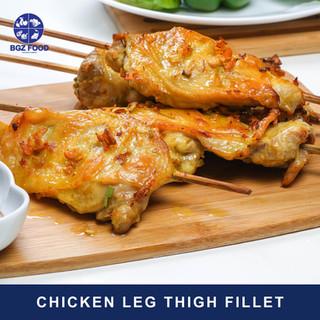 Chicken Leg Thigh Fillet