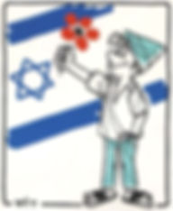 מבחן מפמר עברית