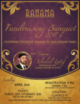 RAHAMA-Banquet-flyer-2017.jpg