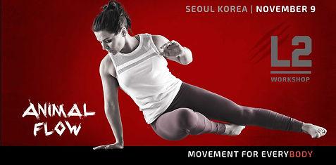 Seoul-L2-Nov-2019.jpg