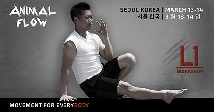 L1-Seoul-March-2021.jpg