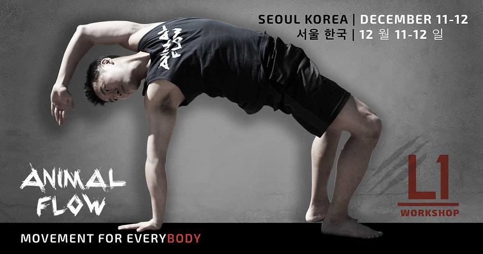 L1-Seoul-December-2021-web.jpeg