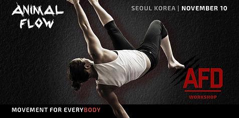 Seoul-AFD-Nov-2019.jpg