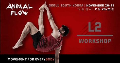 L2-Seoul-November-2021-web.jpeg