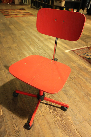 SOLD - Kevi Desk Chair