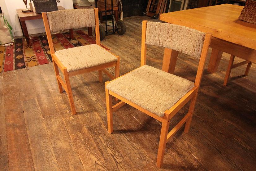 Set (4) Danish Modern Dining Chairs